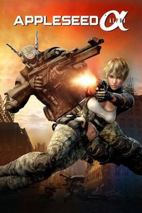 Appleseed Alpha main cover