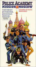police_academy_mission_to_moscow movie cover