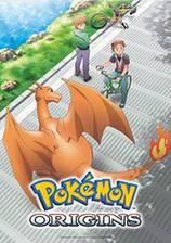 pokemon_origins movie cover