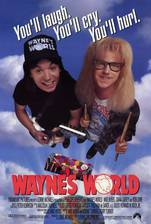 waynes_world movie cover