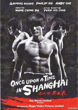once_upon_a_time_in_shanghai movie cover