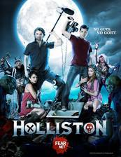 holliston movie cover