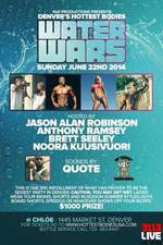 water_wars movie cover