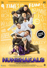 humshakals movie cover