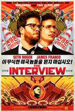 the_interview_2015 movie cover