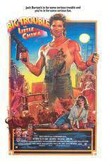 big_trouble_in_little_china movie cover