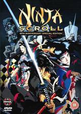 ninja_scroll movie cover