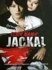 codename_jackal movie cover