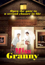 miss_granny movie cover