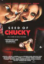 child_s_play_5_seed_of_chucky movie cover