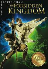 the_forbidden_kingdom movie cover