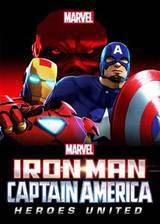 iron_man_and_captain_america_heroes_united movie cover