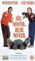 see_no_evil_hear_no_evil movie cover