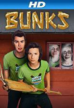 bunks movie cover