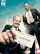 partners_2014 movie cover