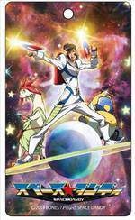 space_dandy movie cover