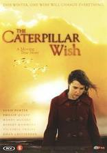 caterpillar_wish movie cover