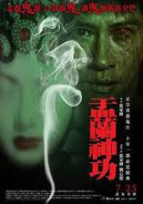 Hungry Ghost Ritual movie cover