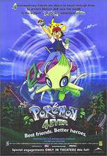 pokemon_4_the_movie movie cover