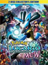 pokemon_lucario_and_the_mystery_of_mew movie cover