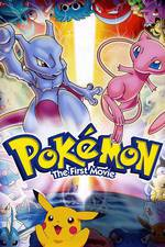 pokemon_1_the_first_movie_mewtwo_strikes_back movie cover