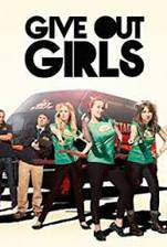 give_out_girls movie cover