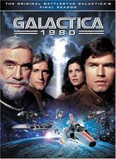 galactica_1980 movie cover