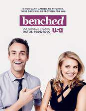 benched_2014 movie cover