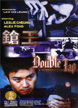 Double Tap movie cover
