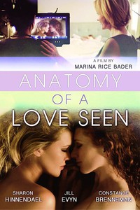 Anatomy of a Love Seen main cover