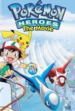 pokemon_5_heroes movie cover