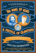 the_king_of_kong_a_fistful_of_quarters movie cover