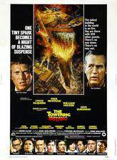 the_towering_inferno movie cover