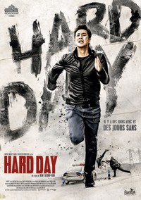 A Hard Day main cover