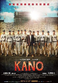 Kano main cover
