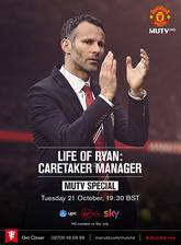 life_of_ryan_caretaker_manager movie cover
