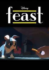 feast_2014 movie cover