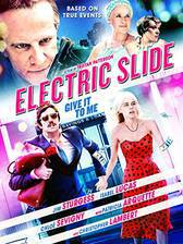 electric_slide movie cover