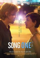 song_one movie cover