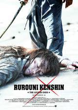 rurouni_kenshin_the_legend_ends movie cover