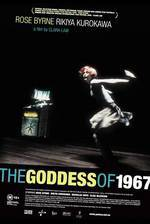 the_goddess_of movie cover
