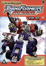transformers_armada movie cover