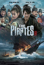 the_pirates movie cover