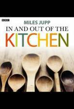in_and_out_of_the_kitchen movie cover