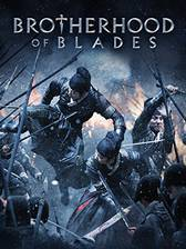 brotherhood_of_blades_xiu_chun_dao movie cover