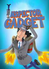 inspector_gadget_2015 movie cover