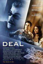 deal movie cover