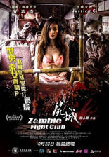 zombie_fight_club movie cover