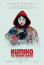 kumiko_the_treasure_hunter movie cover