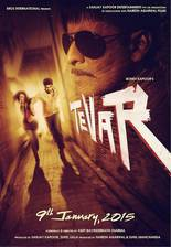 tevar movie cover